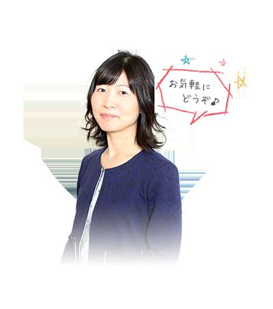 司法書士・行政書士・ファイナンシャルプランナーの立花裕実子